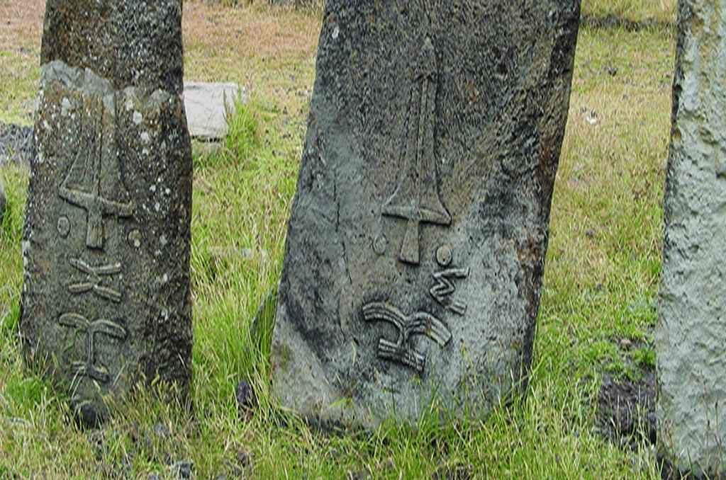 Drive back to Addis via stelae at Tiya