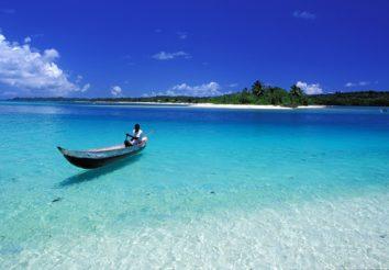 Magical Madagascar Honeymoon
